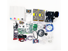 Update Circuit Board Kit